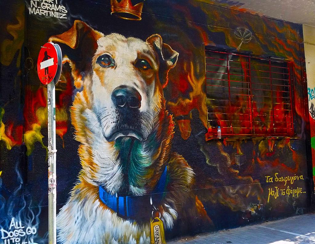 street art de chien à Athènes, Grèce